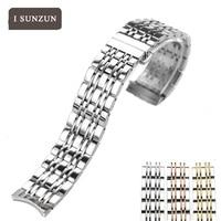 ISUNZUN High Quality Watch Band For Tissot Series T085 Chrismas Gift Whachband For Steel Strap Women 19MM Brand Watchband