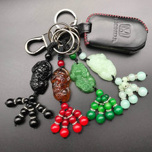 Car Jade Keyboard Links R-2395 for Men and Female Mink Keyboard Chains Lovers(China)
