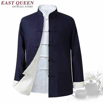 Traditional chinese clothing for men male oriental winter jacket for men wushu kung fu outfit clothing jackets men 2019 KK1599 - DISCOUNT ITEM  45% OFF All Category