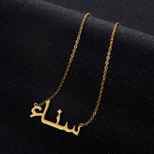 Name Necklace Jewelry Pendant Gold-Chain Font Bridesmaid Gift Custom Arabic Stainless-Steel