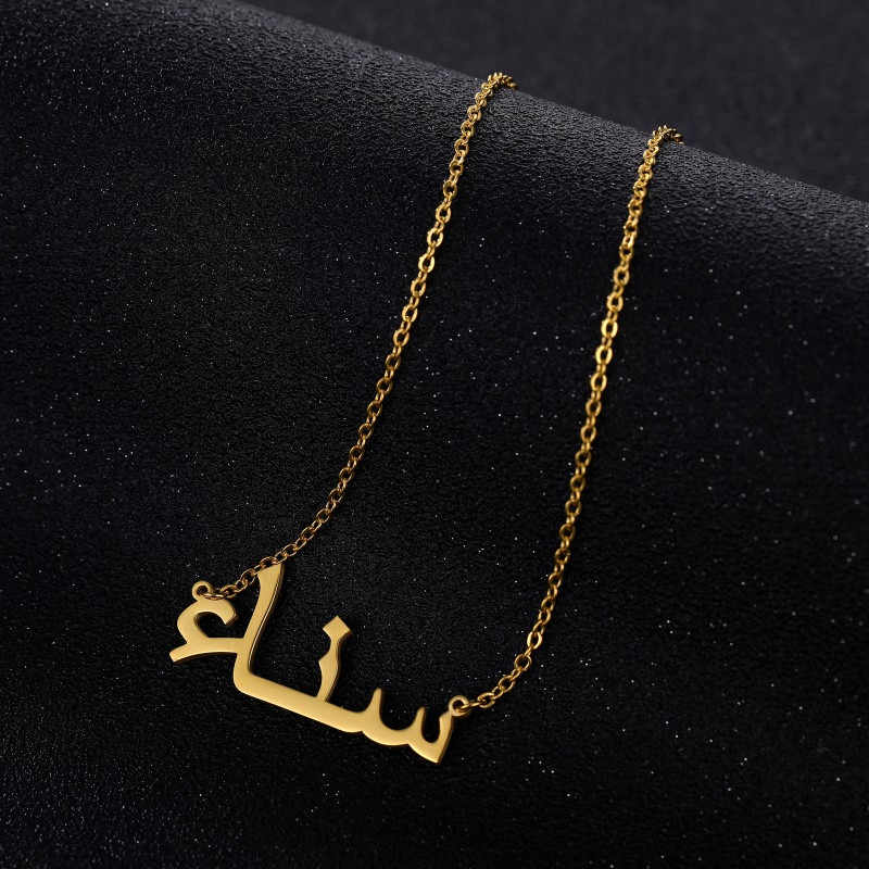 Arabic Name Necklace Personalised Name Jewellery Gold Silver Plated Gift Pendent
