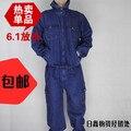 2016 Hombres 100% algodón de una sola pieza de ropa de trabajo ropa protectora engrosamiento resistente al desgaste de mezclilla de manga larga reparación turbina mono