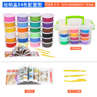 24 Colors Play Doh Intelligent Plasticine Kids Toys DIY Polymer Magnetic Clay Soft Clay Blocks Playdough