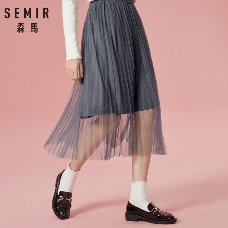 SEMIR Women Double-Layered Pleated Tulle Skirt Women's Soft Calf-Length Tulle Skirt With Elastic Wasitband For Spring Autumn