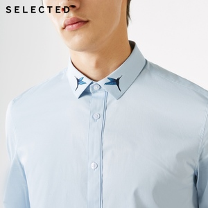 Image 4 - SELECTED Mens Hummingbird Embroidery Slim Fit Long sleeved Shirt S