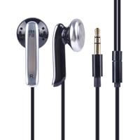 100 Original QianYun Qian69 In Ear Earphone Dynamic Bass Flat Head Plug HIFI Earbuds Earphone With