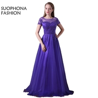 New Arrival Chiffon Purple Plus size Evening dress Long 2017 Cap sleeve mother of the bride dresses Plus size vestido festa
