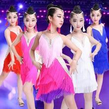 เต้นรำละตินสำหรับเด็ก 2018 ใหม่พู่ Sumba ละตินการแข่งขันเต้นรำชุดคุณภาพสูงละติน Fringe กระโปรง