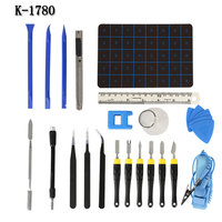 Multifunctional Screwdriver Tool Set Opening Pry Tool Repair Disassemble Kit with Tweezers for iPhone Android
