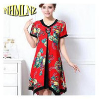 Middle Aged Elderly National Wind Women Dresses 2017 New Casual Summer Print Short Sleeved Loose Women
