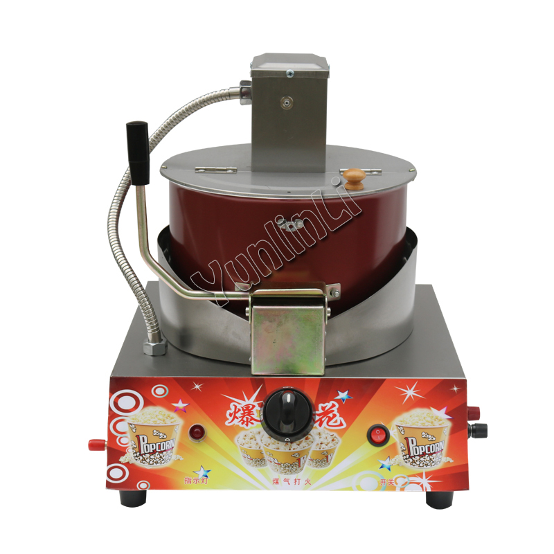 Commercial Popcorn Maker Gas Electric Stirring Popcorn Machine Automatic Puffed Rice Making Machine jh0089 commercial automatic popcorn machine electric popcorn maker with non stick pan flower type