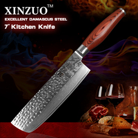 XINZUO 7 Chef Knife 73layers Japanese Damascus Steel Kitchen Knife Senior Vegetable Meat With Color Wood