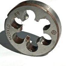 O envio gratuito de 1 PC Metric mão esquerda die manual M20 * 1.0/1.5/2.0/2.5mm para enfiar ferro peças de metal de cobre de alumínio