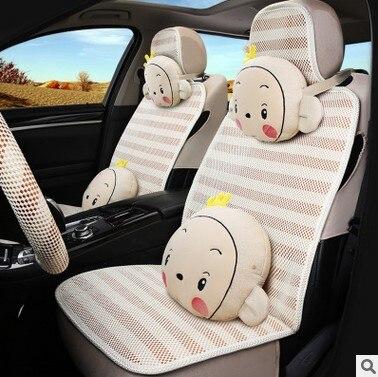 Lovely Cartoon Monkey Car Cushion Seat Covers Set For Cruze Lavida