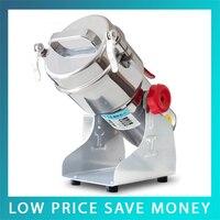 Hot Sale 700G Powder Machine 110V/220V Electric Mill Grinder