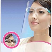 Полезная защита для лица, защита для глаз, поликарбонатный экран, для приготовления пищи/ухода за ногтями, для декорирования, анти-туман, прозрачная маска для брызг масла