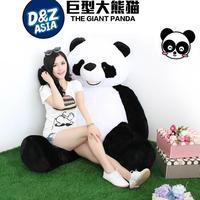 large stuffed Panda doll hug panda cute giant plush toys doll creative Valentines gifts birthday gifts