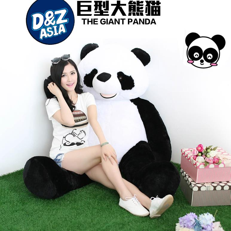 large stuffed Panda doll hug panda cute giant plush toys doll creative Valentines gifts birthday gifts stuffed animal toy store panda plush panda kids toys cute football panda doll baby gifts