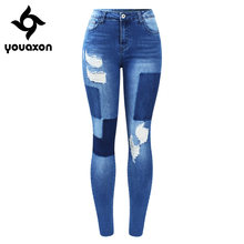 2172 Youaxon New Stretchy Fake Patches Jeans Woman Blue Ripped Denim Pants Trousers For Women Pencil Skinny Jeans(China)