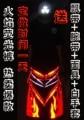 2016NEW Fluoreszierend Мельбурн DJ PHAT Брюки Случайный Брюки Raver руды Techno Hardstyle Огонь Tanz Шланг Светоотражающие Брюки НОВЫЙ