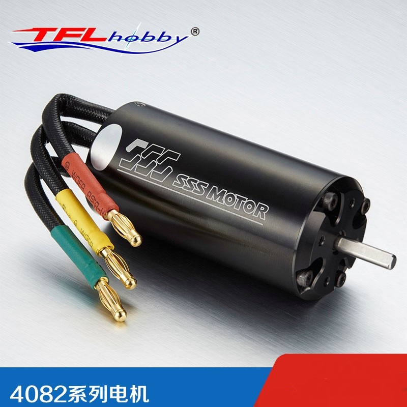 SSS 4082 KV600 KV1600 KV2000 KV2200 KV2600 Brushless Inner Rotor Motor w/o water cooling for RC Boat