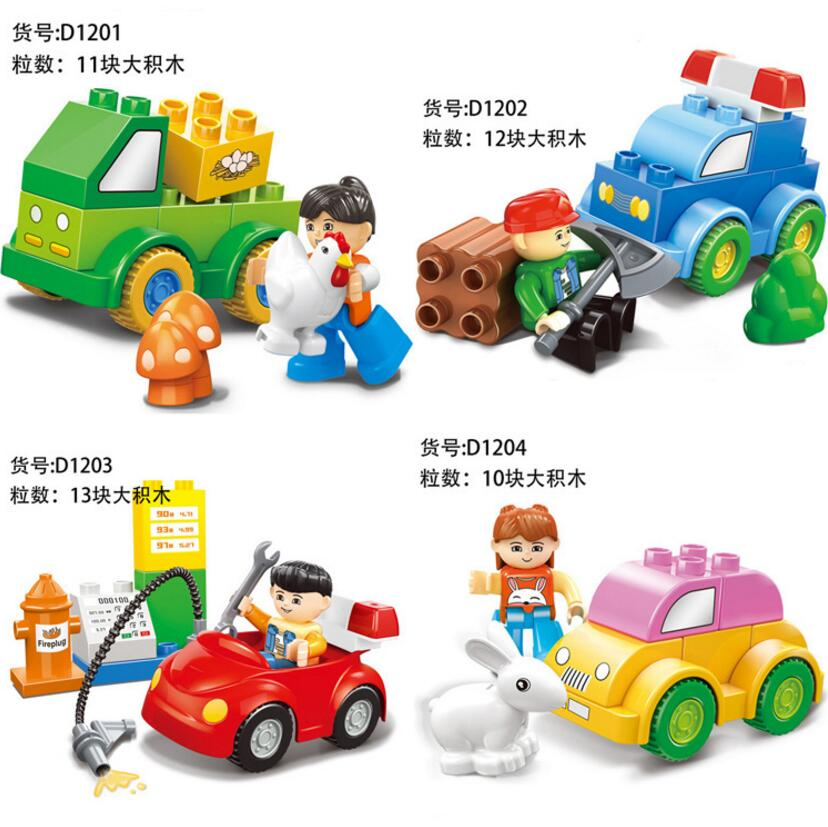 Girls Figures City Cars Fleet Figures Big Brick Compatible With DUPLO Building Blocks Educational Toys For Kids superwit 72pcs big size city diy creative building blocks brick compatible with duplo sets lepin educational toys children gifts