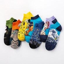 Fashion Men Women Socks Mona Lisa Oil painting cotton casual Short socks boat Ankle sock Starry sky happy funny sox personality