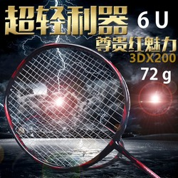 1 pc 35LBS Badminton Racket 100% carbon badminton racquet black badminton racket 6U 5U