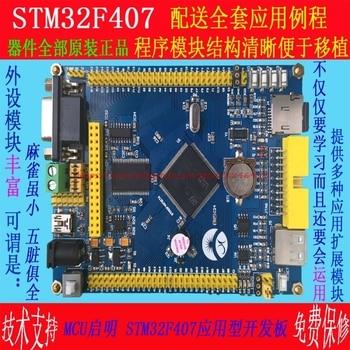 Placa STM32 STM32F407VET6 ARM Cortex-M4 STM32 Placa de Desarrollo + PL2303  convertidor USB UART =