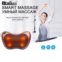 Electric Massage Pillow Neck Massager Car Home Cervical Shiatsu Massage Neck Back Waist Body Massage Masaj