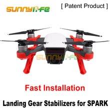 4 шт. посадки, Gimbal Камера протектор высота Extender посадка Шестерни Стабилизаторы для DJI Spark Камера Drone