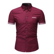 Рубашка мужская с коротким рукавом клетчатая сорочка контрастных