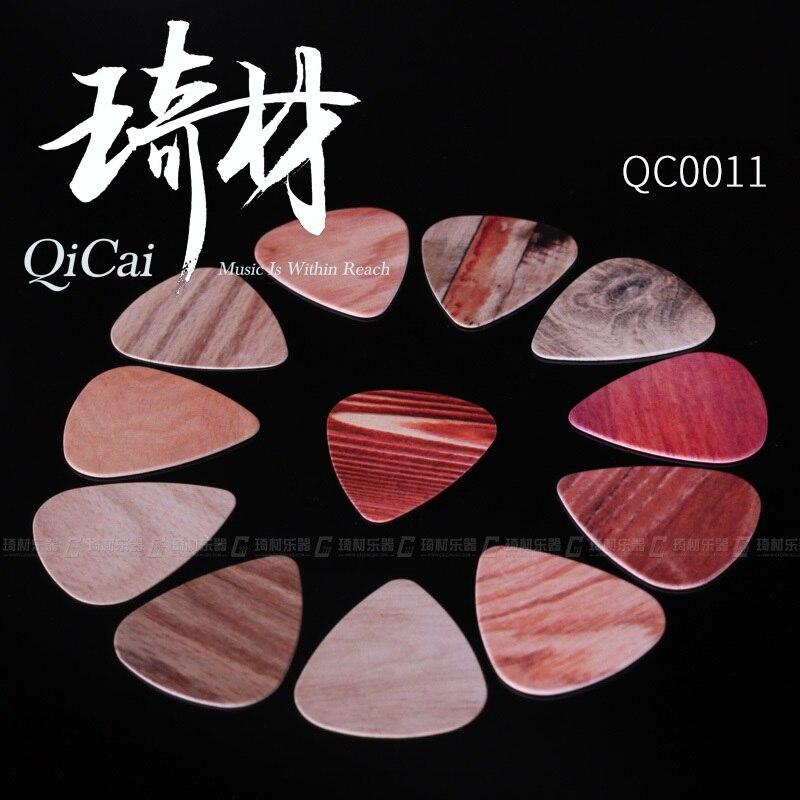 QiCai QC0008/QC0011 Imitate Wood Guitar Pick and Bull Horn Guitar Pick