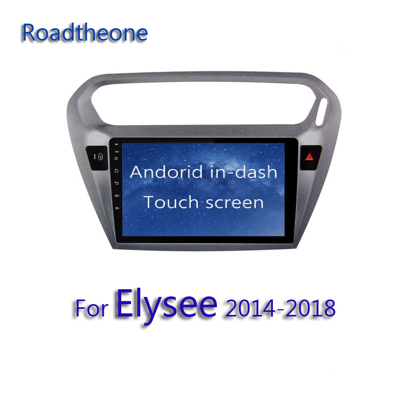 2 car audio center multimedia player android 8.1 touch screen for Citroen Elysee 2014-2018
