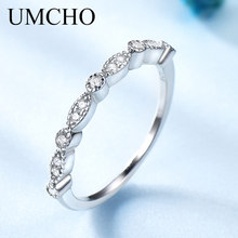 все цены на UMCHO Solid 925 Sterling Silver Rings For Women Stacked Wedding Engagement Ring Korea Fashion Silver 925 Jewelry Engraving Ring онлайн