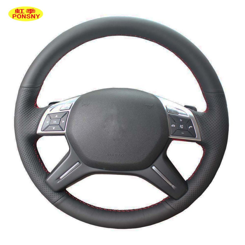 Ponsny car steering wheel covers case for mercedes benz for Mercedes benz steering wheel cover