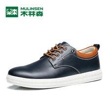 MuLinSen Men's Sports Skateboarding shoes Blue/brown/black Wear Non-slip Outdoor Sport Shoes Traning Sneakers 260102