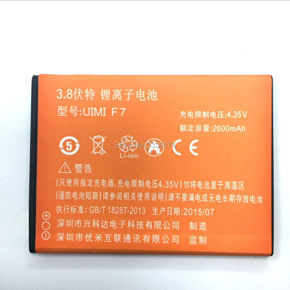 1pcs 100% High Quality UIMI F7 2600mAh Battery For UIMI F7 Mobile Phone Freeshipping + Tracking Code