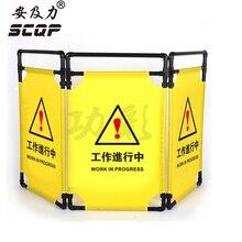 A7 защитный кожух с ручкой складной Лифт обслуживания пластиковый барьер Три Складной расширяемый предохранительный барьер по индивидуальному заказу