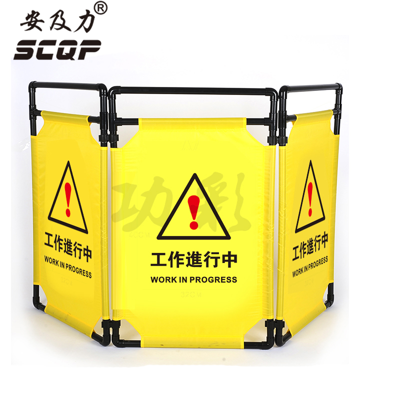 A7 Safety Guard With Handle Folding Elevator Lift Maintenance Plastic Barrier Three Folding Expandable Safety Barrier Customized black plastic outdoor indoor elevator maintenacce barrier customize safety guard free lift door folding warning fence a3