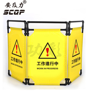 Safety Guard With Handle Folding Elevator Lift Maintenance Plastic Barrier Three Folding Expandable Safety Barrier Customized