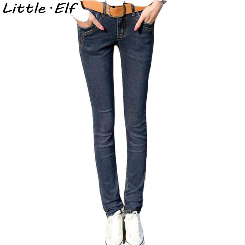 Online Get Cheap White Skinny Jeans Juniors -Aliexpress.com ...