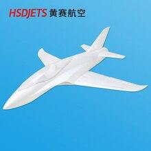 HSD хобби A-903 Sonic KIT903 90 мм EDF rc реактивный самолет комплект белого цвета для DIY