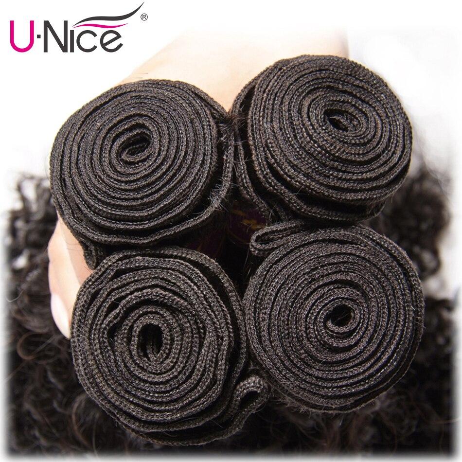HTB1Kq8iaZfrK1Rjy1Xdq6yemFXac UNice Hair Curly Weave Human Hair With Closure 4/5PCS Brazilian Remy Hair Weave Bundles with Closure Swiss Lace Hair