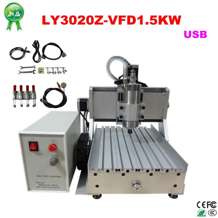 CNC 3020 USB (8)