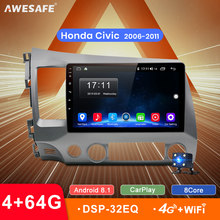 AWESAFE Android 8.1 Auto DVD GPS Raido Audio Multimedia-Player Für Honda Civic 2006-2011 2Din Steuergerät Navigation 4G RAM Wifi(China)
