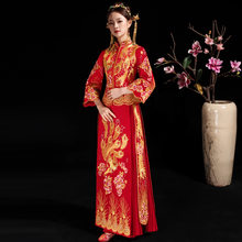 New Red Lady Classic Marriage Dress Suit Floral Embroidery Chinese Style Bride Wedding Cheongsam Elegant Evening Gowns S-XL(China)