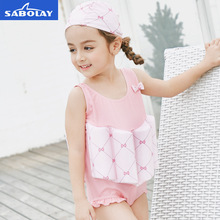 SABOLAY Children's One-Piece Summer Buoyant Vest Floatation Pink Baby Swimming Suit Kids Swimwear Beach Surfing Girls Swimsuit sabolay 2 8 years old baby buoyant swimwear floating girls quick drying one piece vest buoyancy swimsuit float kids swimming
