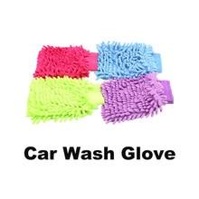 Hot Selling Super Mitt Microfiber Car Wash Washing Cleaning Gloves Car Washer Wholesale Care Brush