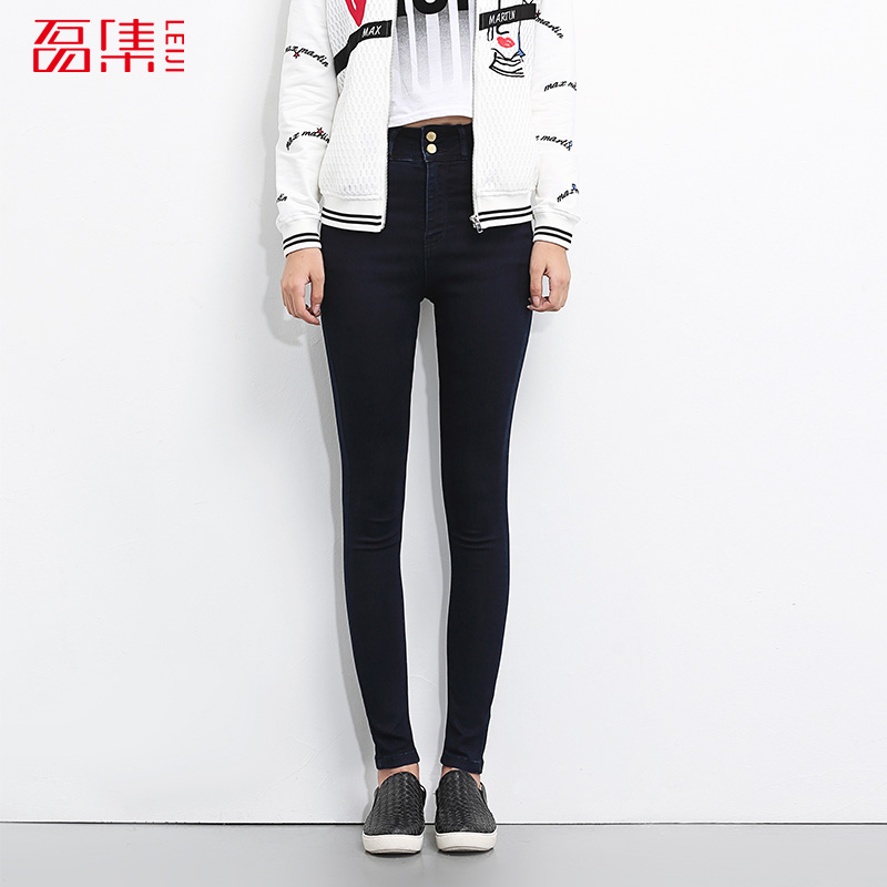 2017 LEIJIJEANS NEW Arrival jeans with high waist Skinny pencil pants high elastic jeans Full Length four season fashion trouser